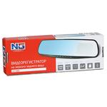 NEW GALAXY Видеорегистратор на зерк.заднего вида. HD. microSD. 12/24В
