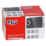 """NEW GALAXY Видеорегистратор HD. 2.2. microSD. 12/24В"""""""