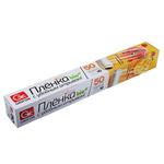 GRIFON Пленка пищевая Bio, особо прочная, с перфорацией отрыва, 29смх50м, футляр, 101-434