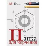 ПАПКА ДЛЯ ЧЕРЧЕНИЯ А3 10Л.ПЧ10А3 025
