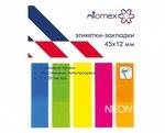 ЗАКЛАДКИ ПЛАСТ.12Х45 5ЦВХ20Л.ATTOMEX 2011703