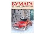 МИЛИМЕТРОВКА А4 10Л.ОРАНЖЕВАЯ В ПАПКЕ MAZARI М-2284