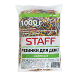 РЕЗИНКА ДЛЯ ДЕНЕГ 1000Г.STAFF 440119