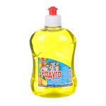 Средство для мытья посуды Радуга лимон. 500мл