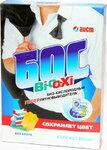 Бос Bi-O-XI пятновыв.500 гр.
