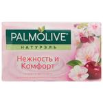 ПАЛМОЛИВ  мыло  90г Цветок вишни