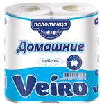 Полотенца  Veiro 2 шт 2-х сл.Домашние