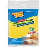 ФБ Салфетка для уборки Фламенко 5шт