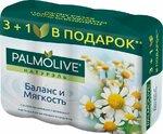 ПАЛМОЛИВ  мыло  4*90г Ромашка и Витамин Е