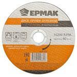 ЕРМАК Профи Диск отрезной по металлу 150х2.5х22мм