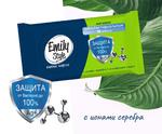 EMILIY STYLE Салфетки влажные антибактериальные 15шт.