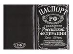 ОБЛОЖКА ДЛЯ ПАСПОРТА ДЖЕК ОП-7348