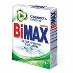 СМС BiMax Белоснежные вершины м/у 400 авт. 340-1