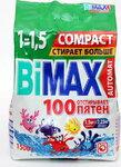 СМС BiMax 100пятен м/у 1500 автомат 501-1