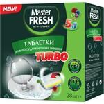 MF Таблетки д/посудомоечных машин TURBO 28ш(12ш/у)